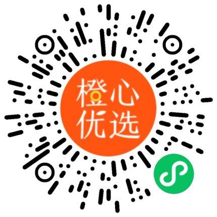 橙心优选邀请好友助力0.1元撸实物 淘便宜 第1张