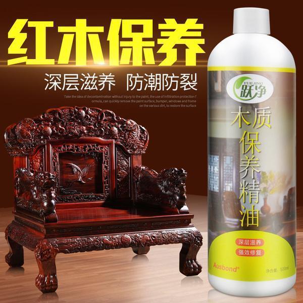 【家具维修知识】传统的家具打蜡和保养精油的区别-家具美容网