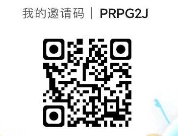 绿洲app新人领6元红包,邀请好友领8元现金红包