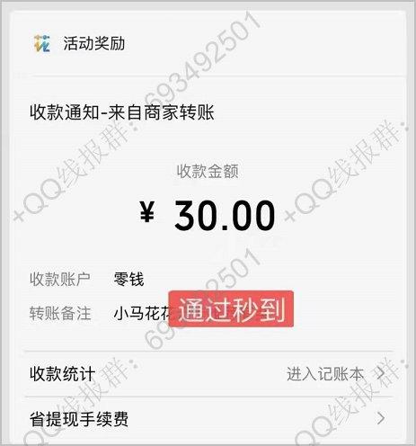 小马花花云卡,申请出额度送30元微信红包
