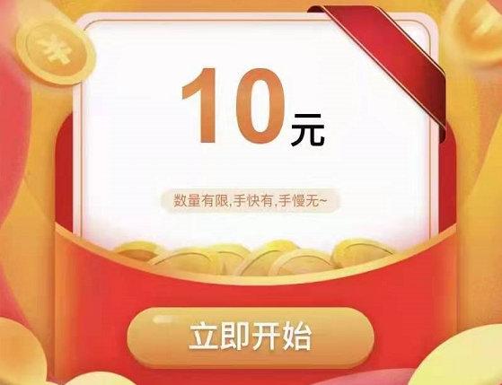 平安口袋银行红包入口,新人实名绑卡领10元现金红包 红包活动 第1张
