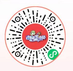 渤海银行新人开通电子账户免费领10元话费 薅羊毛 第1张