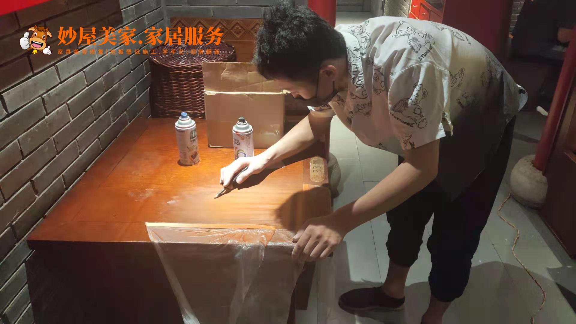 家具修复教程,修木补漆的操作步骤