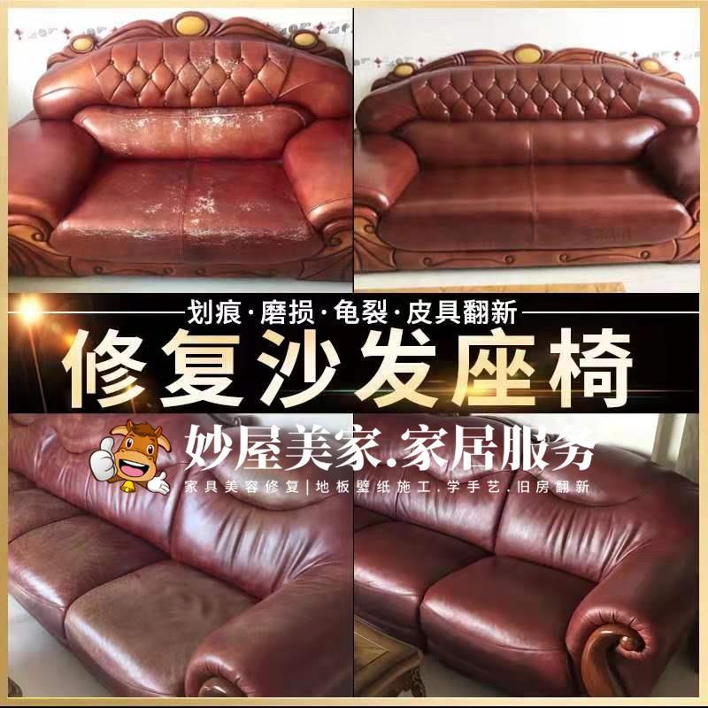 10年家具维修老师傅翻新300套沙发,现告诉你沙发翻新值不值得做