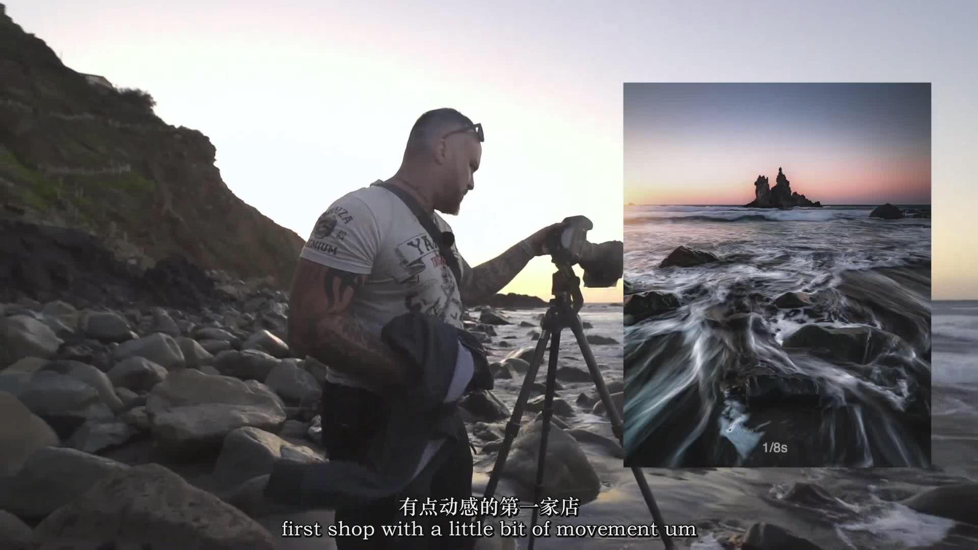 摄影教程_Fabio Antenore-风光摄影-海景长曝光摄影及后期教程附RAW素材-中英字幕 摄影教程 _预览图9