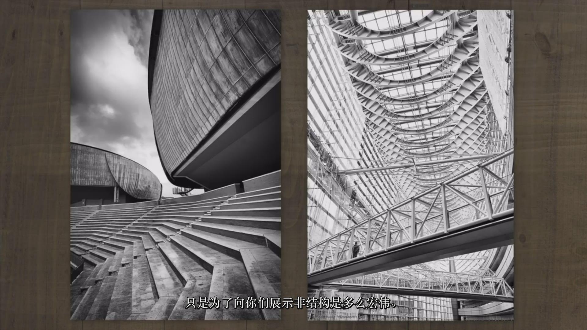 """摄影教程_Frank Minghella-""""完美照片构图""""将您摄影技术提高到一个新水平-中文字幕 摄影教程 _预览图10"""