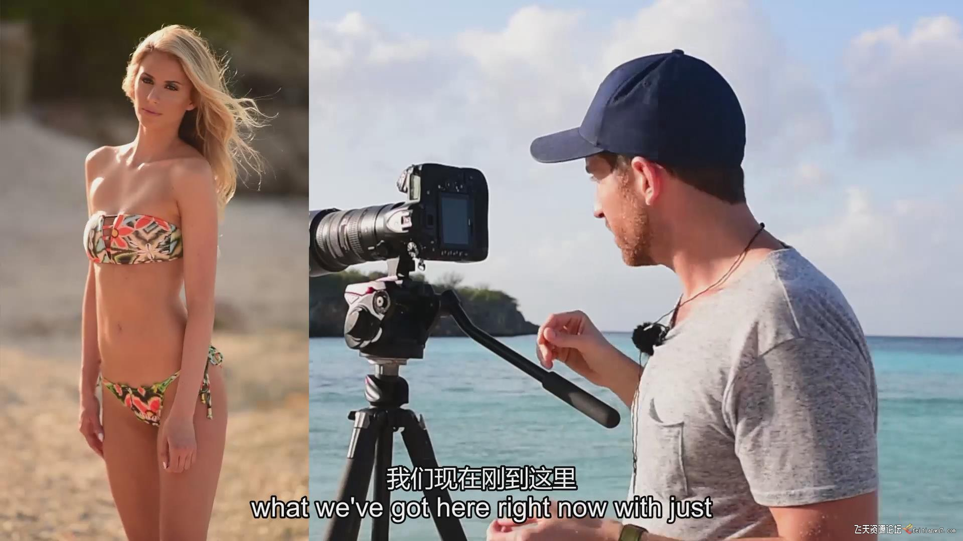 摄影教程_Fstoppers - Joey Wright商业泳装摄影-布光摆姿修饰教程(中英字幕) 摄影教程 _预览图12