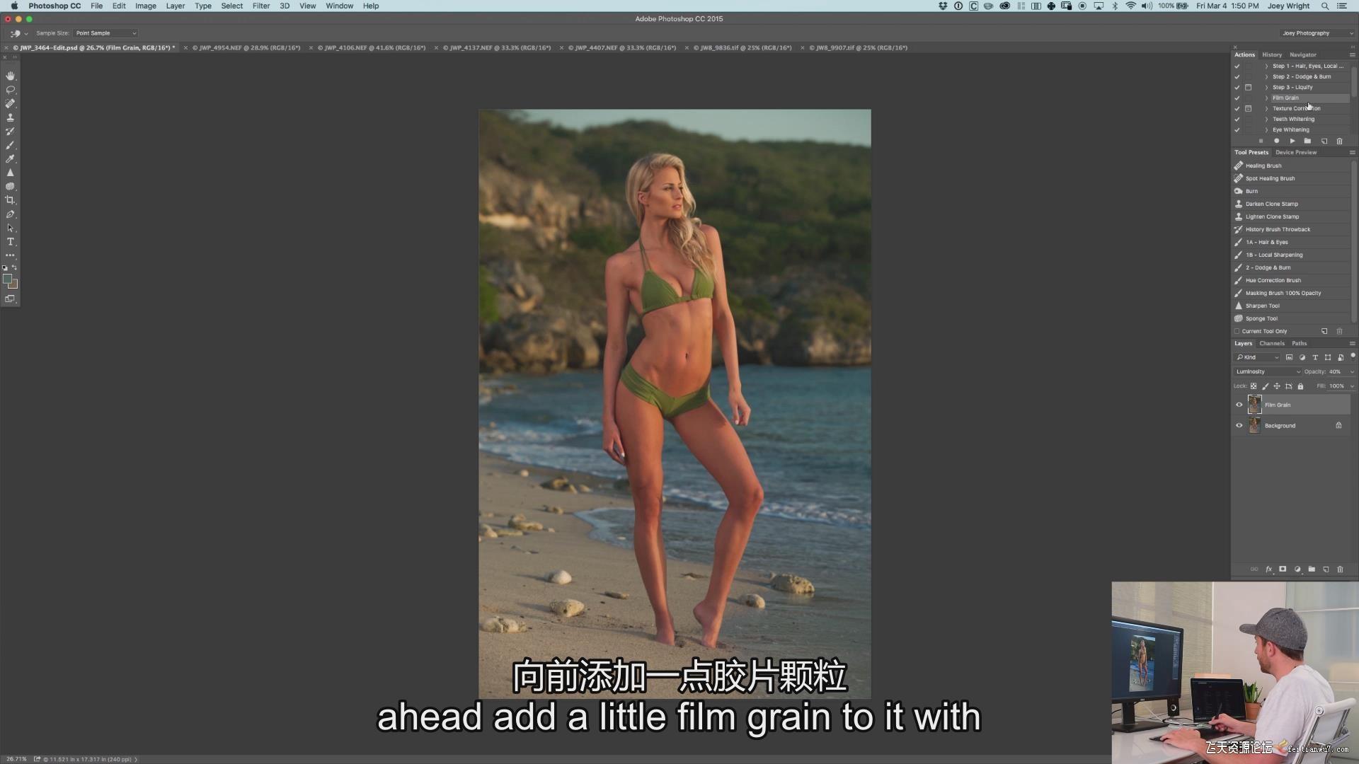 摄影教程_Fstoppers - Joey Wright商业泳装摄影-布光摆姿修饰教程(中英字幕) 摄影教程 _预览图47