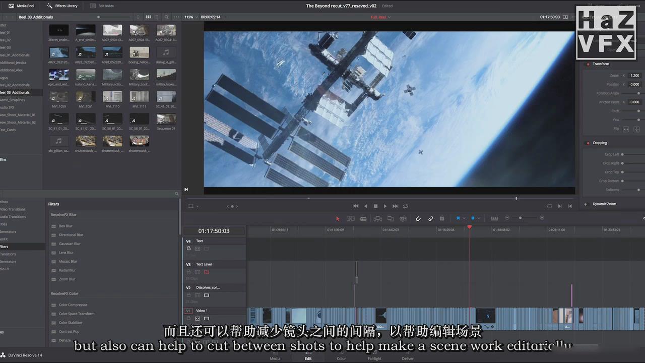摄影教程_Hasraf_HaZ Dulull 的科幻电影摄制教程-中英字幕 摄影教程 _预览图13
