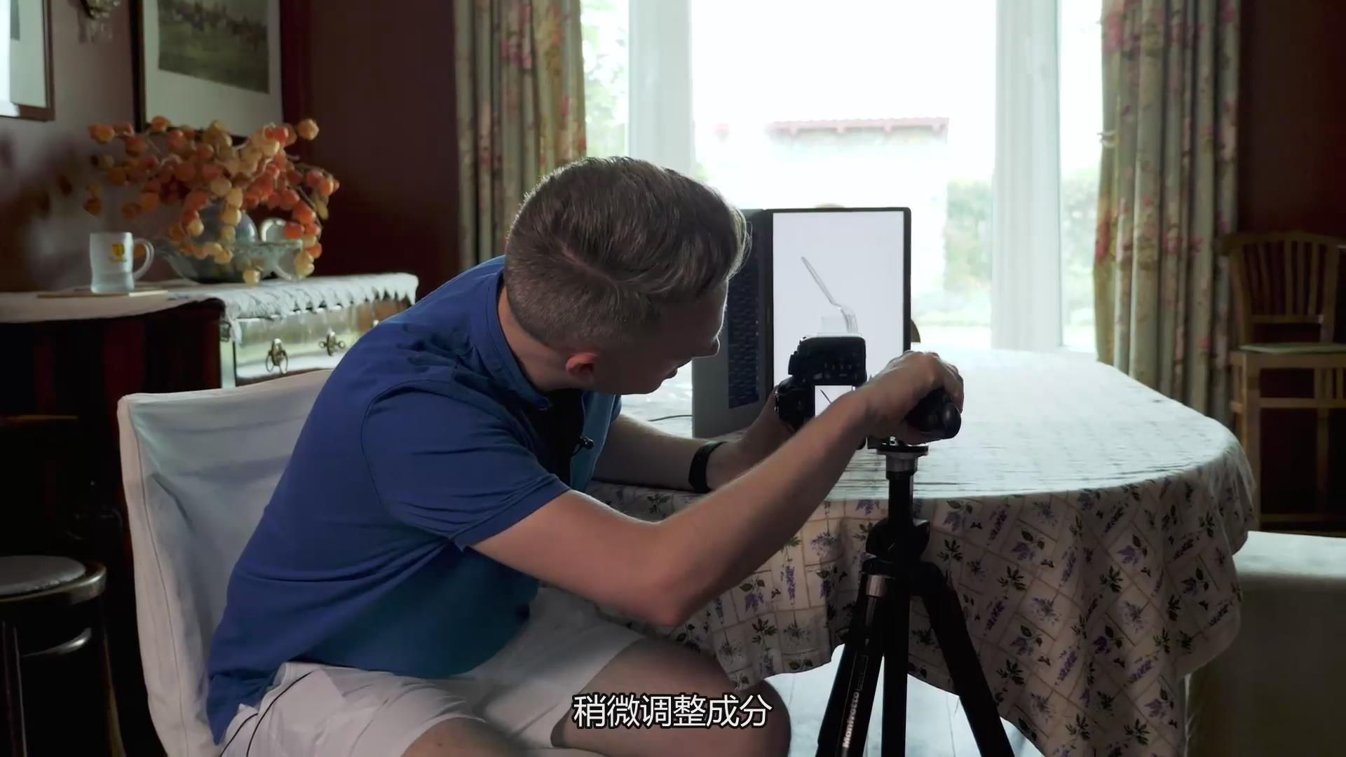 摄影教程_JOSHUA DUNLOP-30天创意摄影产品项目视频课程-中文字幕 摄影教程 _预览图7