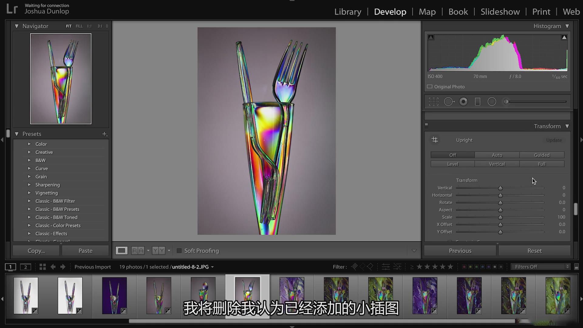 摄影教程_JOSHUA DUNLOP-30天创意摄影产品项目视频课程-中文字幕 摄影教程 _预览图9