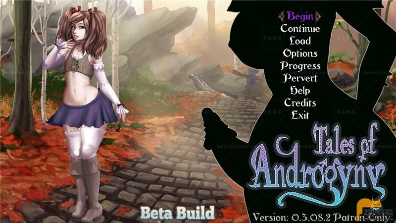 【生肉/欧美】雌雄同体传说 - Tales of Androgyny v0.3.09.2 【步兵/1.37G】