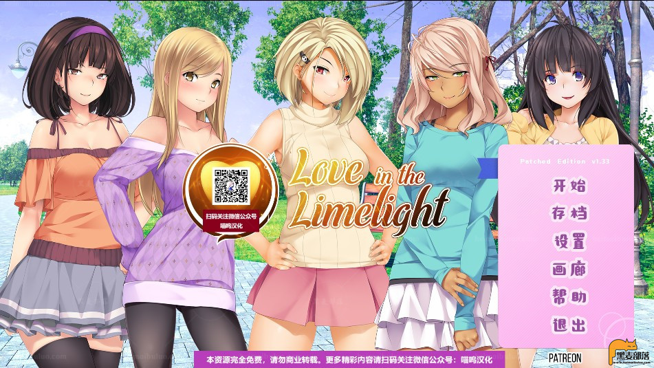 【日式SLG/汉化】爱情风云 Ver1.33 精修汉化步兵完结版+全CG【完坑/PC+安卓/2.5G】