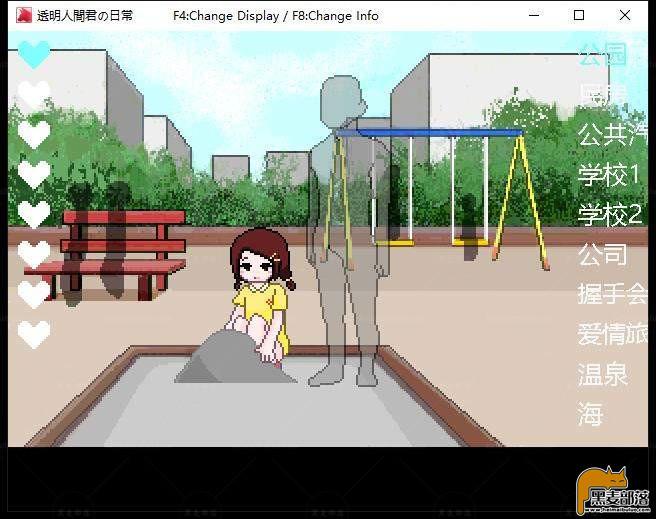 【日系RPG】明人间君的日常:变成透明人后为所欲为!云汉化+原版【206M】