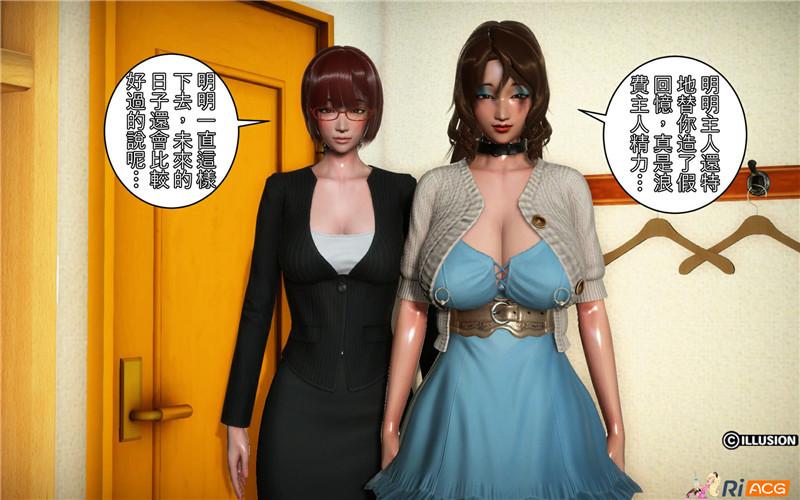 """【漫画】母亲派对,想怎么玩就怎么玩 """"母亲的聚会""""(1-06章)"""