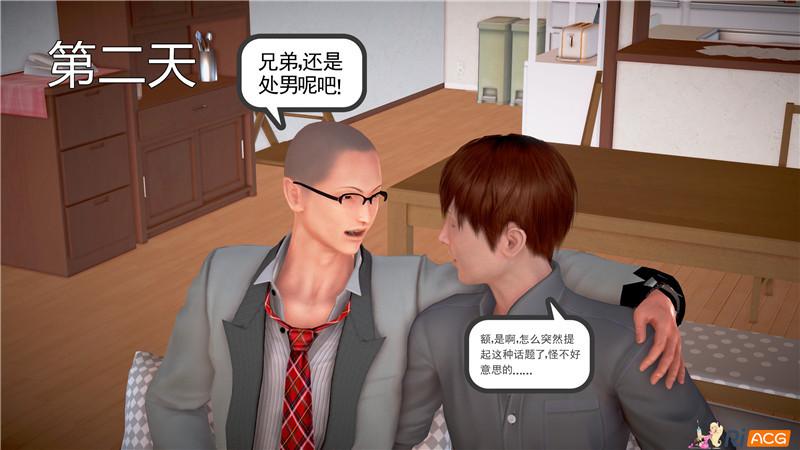 【漫画】我和妈妈的故事(上章+下章 完)
