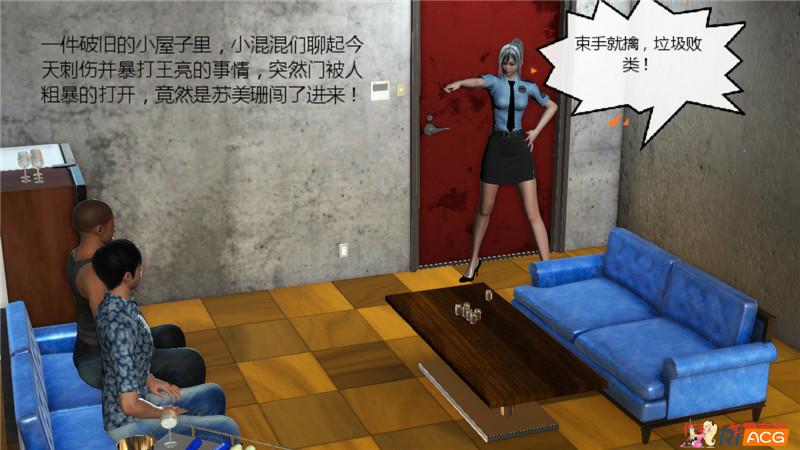 【漫画】基友和她融合了 1-2