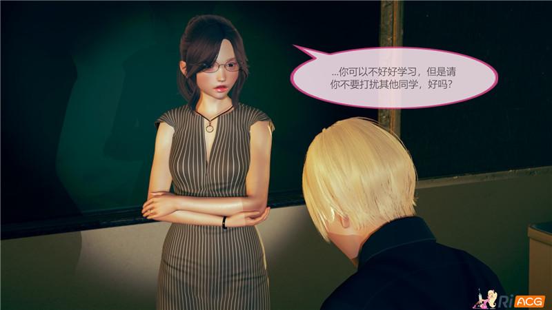 【漫画】女教师失踪之谜 1-8+番外