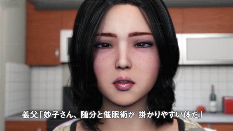 """老公公爆怒穿黑丝的儿媳""""iLand""""x2 动画+图"""