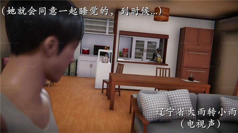 [米粒儿]我与邻家教师人妻の奇妙暑假生活【6.7G】