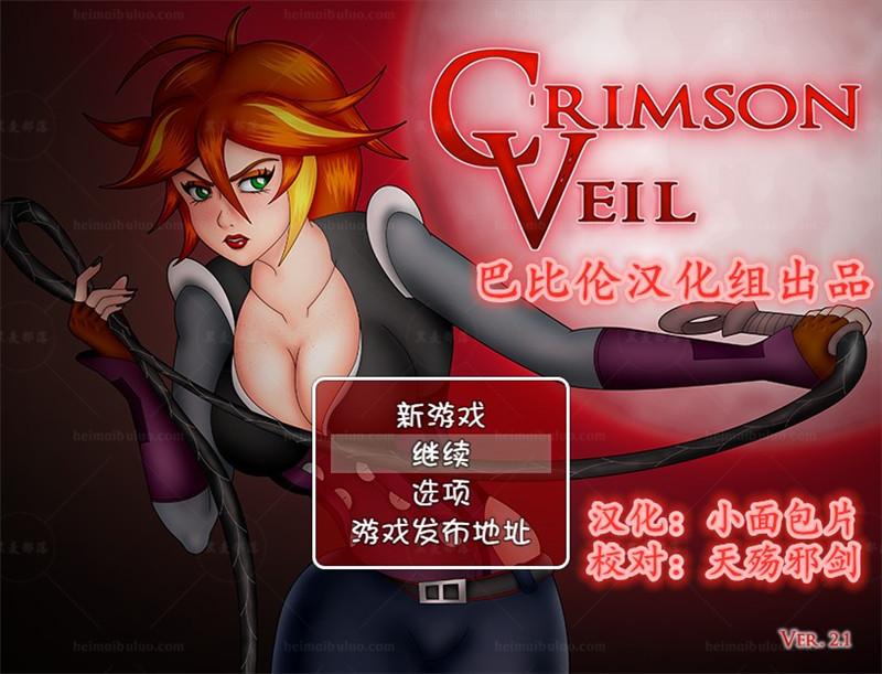 【日系/RPG/汉化】吸血鬼的蜕变v2.1 完整汉化作弊版【PC+安卓/850M】