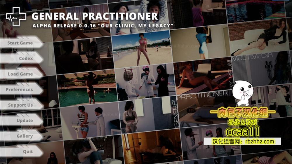 【欧美SLG/汉化】全科医生-General Practitioner Version 完整汉化版【1.3G】