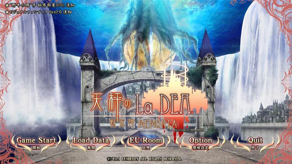 【ADV/汉化】战女神MEMORIA Ver1.1 初代重置精翻汉化版【7.3G】