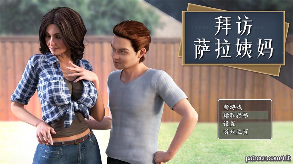【RPG/汉化/】拜访萨拉姨妈V1.13汉化完结版+攻略+CG【700M】