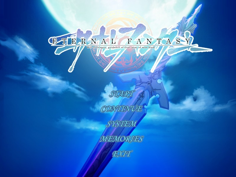 【ADV/汉化】永恒的幻想:Eternal Fantasy V1.03 官方中文版【5.4G】