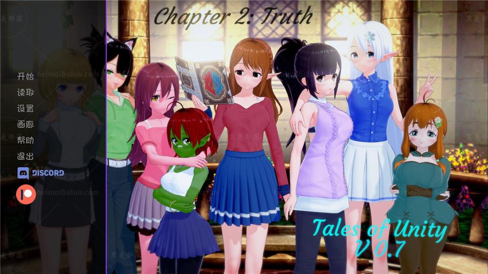 【日系SLG/汉化/动态CG】团结的故事 Tales Of Unity V0.7汉化版【PC+安卓/1.1G】