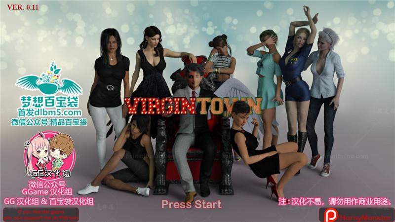 【欧美RPG/汉化/动态CG】処女镇-VirginTown Ver0.11 无心作弊汉化版【PC+安卓/4.3G】