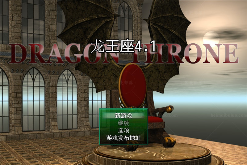 【RPG/GG汉化组/动态CG】龙王座传说 V4.1汉化版+全CG【PC+安卓/1.7G】