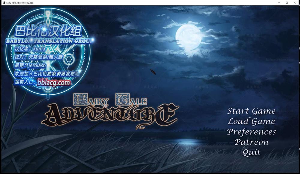 【欧美SLG/汉化/动态】童话故事:Adventure V2.5B 汉化版【1.7G】
