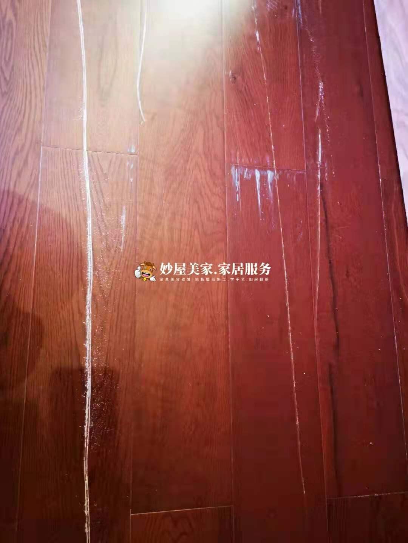 妙屋美家今日维修案例,木地板划痕修复-家具美容网