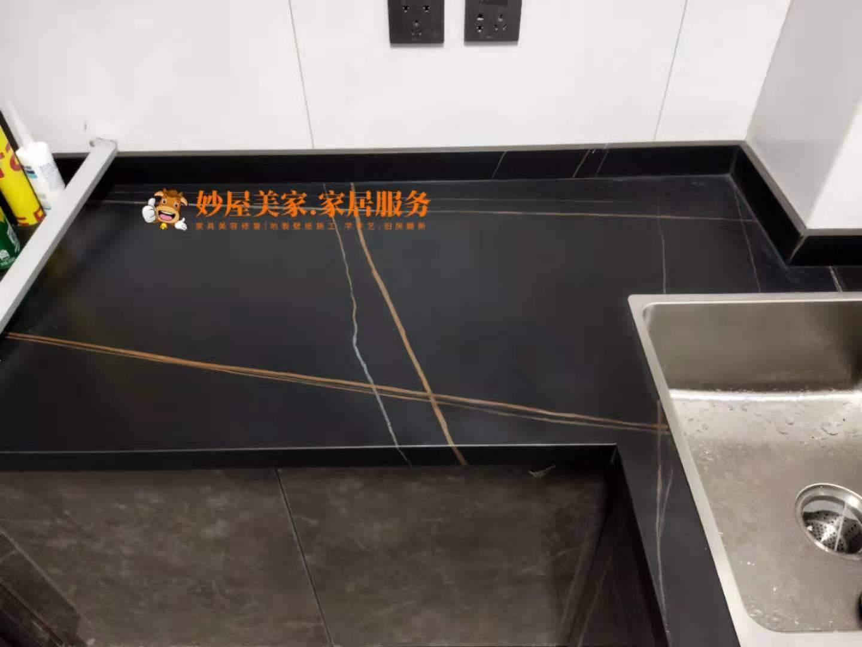 妙屋家具维修师傅,现场岩板修复方法展示