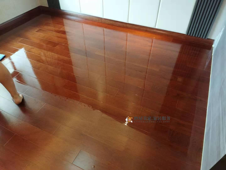 妙屋美家最新木地板镀膜案例展示