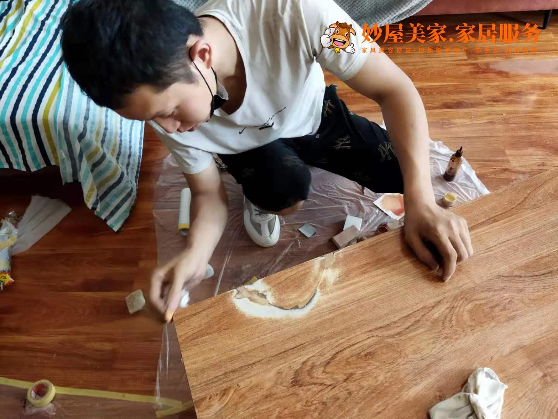 妙屋美家科技木修复技术一对一指导教学