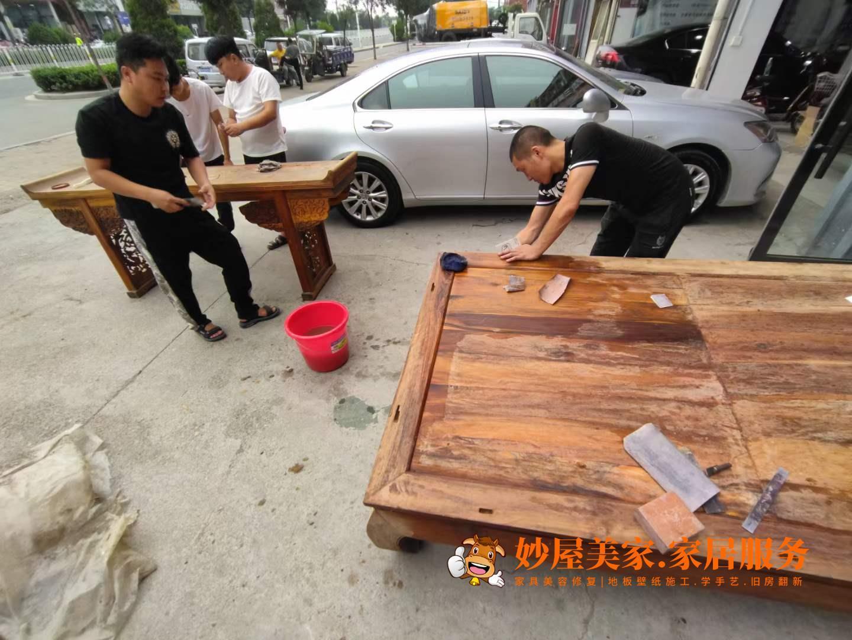 妙屋美家全套实木家具翻新中,手工雕刻,做工一流。