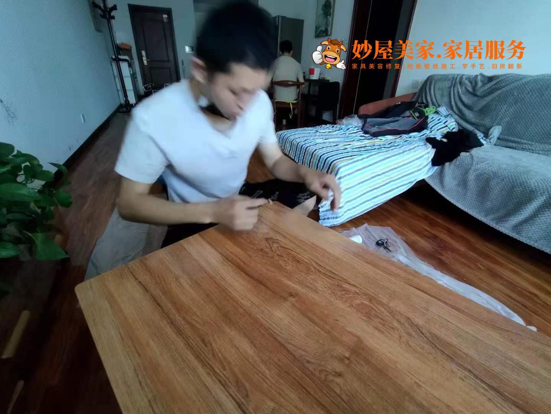 家具如何补漆?家具补漆调色技巧与修复技术-家具美容网