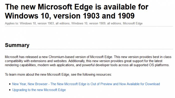 微软现邀请更多人使用新版Edge浏览器