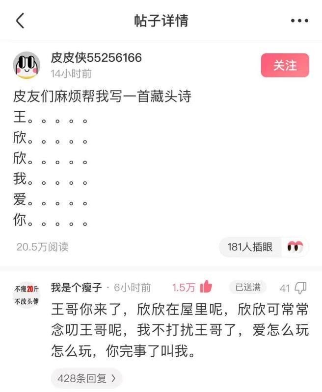 """2020福利汇总第29期:""""宸荨樱桃48分钟视频""""是什么梗?"""