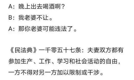 """【宅男娱乐秀】第84期 当老师遇到""""硬核学生"""""""