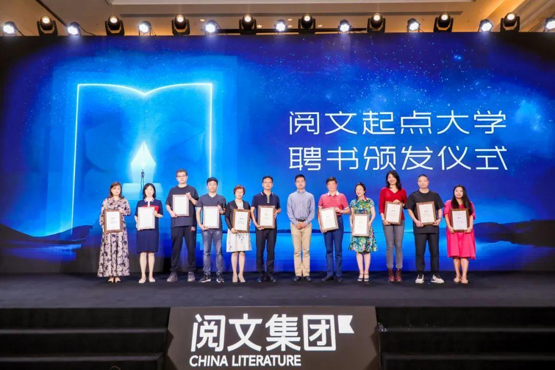 中国网文20年:庙堂之高与江湖之远