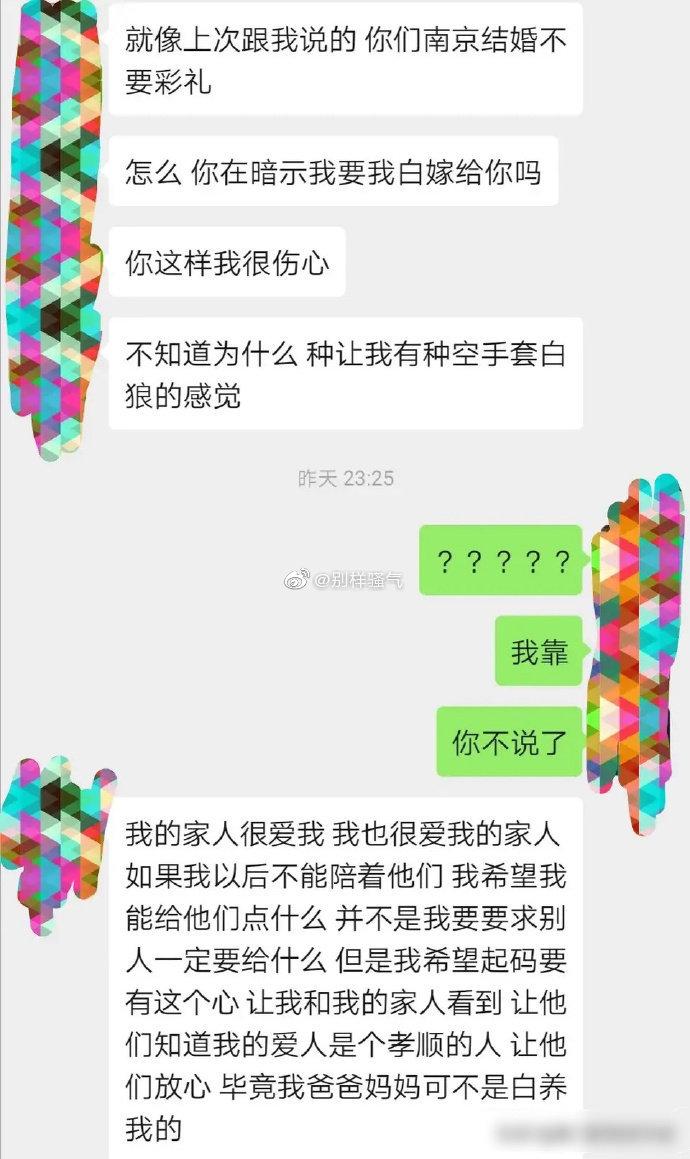情感语录-我是南京土生土长的本地人...