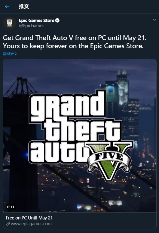 Epic喜加一:免费领取GTA5 等等党的胜利-好人卡