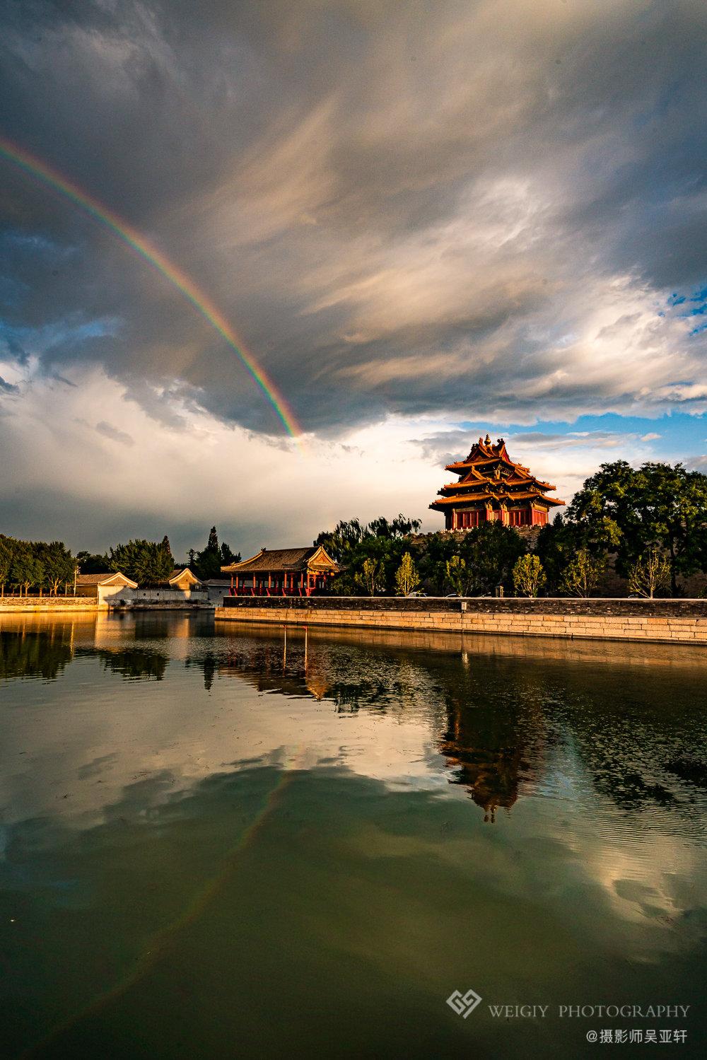 《紫禁城彩虹》——9.3 北京故宫