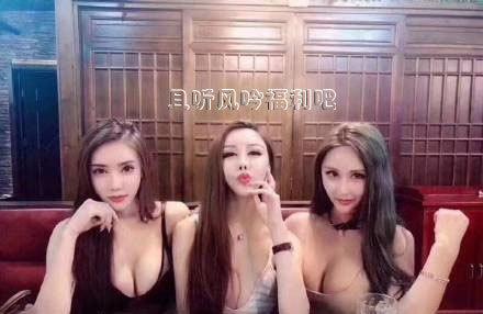 网红王一霏2分48秒完整版视频是什么?
