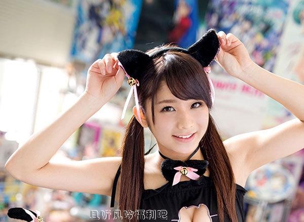 漂亮女生熊仓祥子ppt056