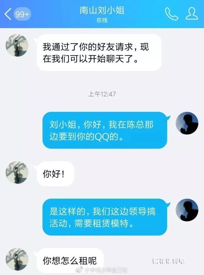 https://tva1.sinaimg.cn/large/4b2958c9gy1fxrlbnbgwuj20j60ptmyb.jpg