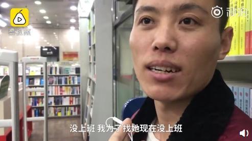 男子蹲守书店
